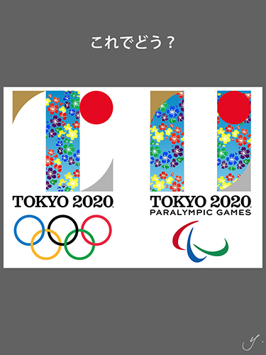 olympic emblem revised.jpg