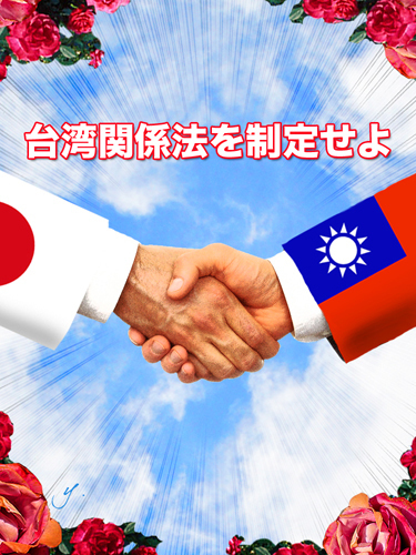 taiwan relations act.jpg